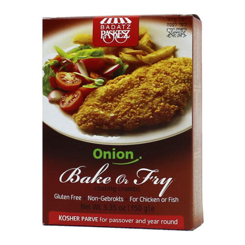 88054-bake-or-fry-onion
